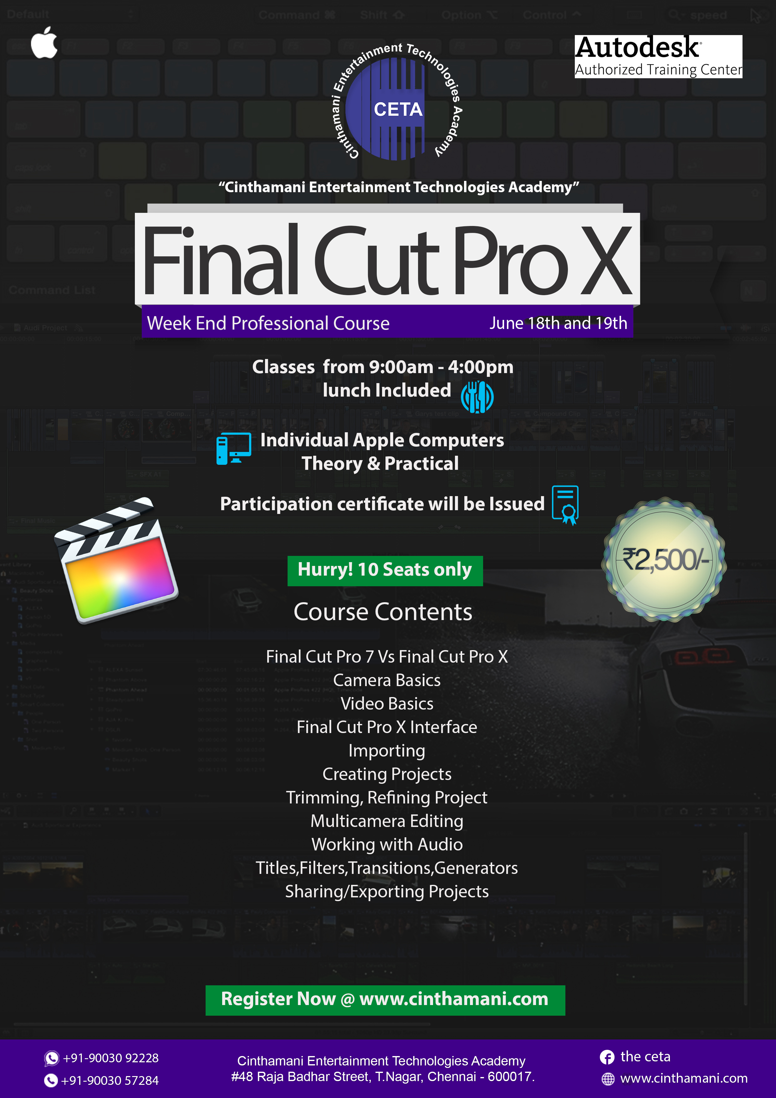 FINAL CUT PRO WEEKEND CLASS